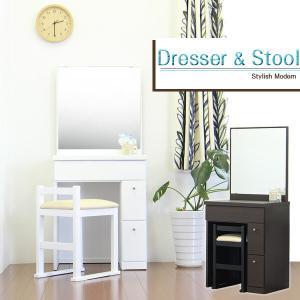 ドレッサー 化粧台 鏡台 チェスト付き 木製 interior-moka224