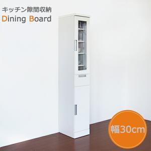 すきま収納 幅30cm 完成品 キッチン収納 食器棚 木製 日本製|interior-moka224