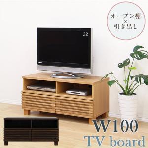 テレビボード テレビ台 ローボード 幅100cm 完成品 収納 和風モダン 北欧 国産|interior-more