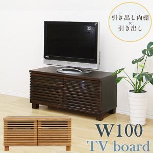 テレビボード ローボード テレビ台 幅100cm 完成品 収納 和風モダン 格子 北欧 国産|interior-more