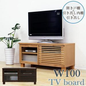 テレビ台 テレビボード 幅100cm ローボード 完成品 収納 和風モダン 格子 北欧 日本製|interior-more