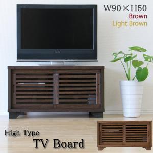 和風 テレビ台 テレビボード リビングボード 幅90cm 完成品 木製 引き戸 国産 TV台 interior-more