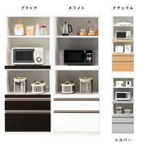 レンジ台 食器棚 完成品 レンジボード 幅70cm キッチン収納 国産 北欧|interior-more