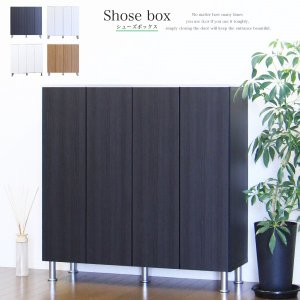 下駄箱 シューズボックス シューズラック 日本製 脚付き 収納家具 靴収納|interior-more