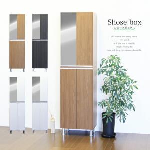 下駄箱 シューズボックス シューズラック 日本製 鏡付き 脚付き 収納家具 靴収納|interior-more