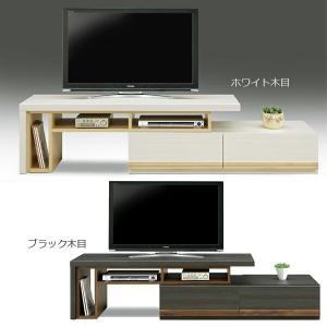 テレビボード テレビ台 伸長式 モダン おしゃれ 国産 リビングボード|interior-more
