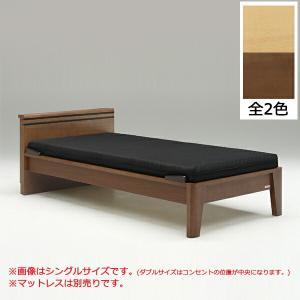 ダブルベッド ベッドフレーム モダン 木製ベッド 棚付き ベッド すのこベッド interior-more
