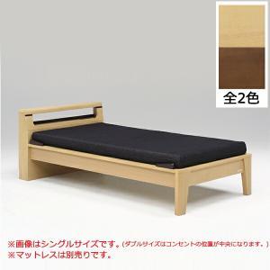 ダブルベッド ベッドフレーム モダン 木製ベッド コンセント付き すのこベッド interior-more