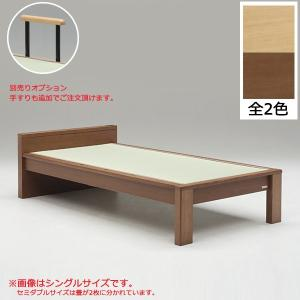 畳+すのこのセミダブルベッドです。シンプルなフラットタイプ。オプションで手すりのご購入も可能。  【...