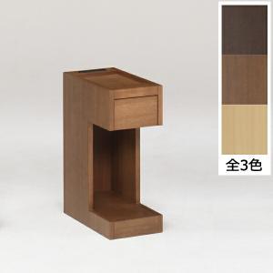 ナイトテーブル サイドテーブル ベッドサイドテーブル ミニテーブル 幅20cm|interior-more