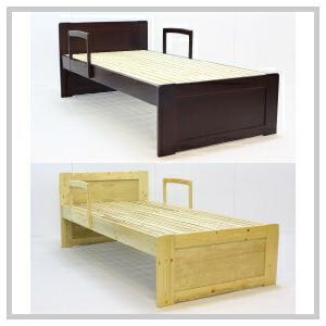 畳ベッド シングル 国産畳 ベッド 手すり付き 高さ調節可能...