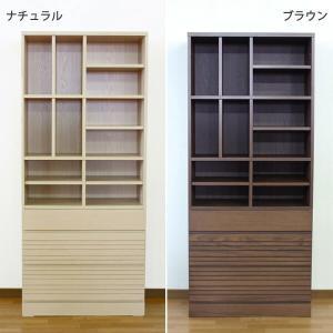 ワードローブ チェスト 幅80cm モダン 飾り棚 小物収納 クローゼット収納|interior-more