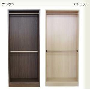 ワードローブ 棚 幅80cm クローゼット 衣類収納 小物収納 おしゃれ 家具|interior-more