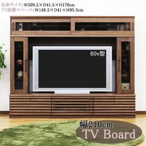 テレビ台 ハイタイプ TVボード 幅210cm 引き戸 壁面収納 扉付き 収納付き テレビボード 北欧|interior-more