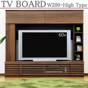 テレビ台 壁面収納 ハイタイプ テレビボード 幅200cm 木製 北欧 扉付き カフェ 収納 ハイタイプテレビ台 interior-more