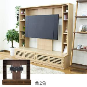 テレビボード ハイタイプテレビボード 壁掛けテレビボード 幅160cm 壁面収納|interior-more
