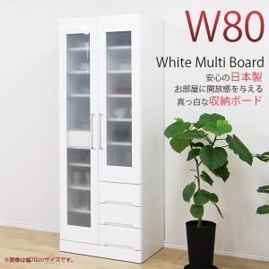 食器棚 ダイニングボード 幅80cm 鏡面 完成品 カップボード 白|interior-more