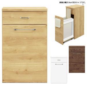 ダストボックス ゴミ箱 完成品 幅55cm 日本製 木製 interior-more