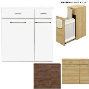 ダストボックス ゴミ箱 完成品 幅84cm 日本製 木製 interior-more