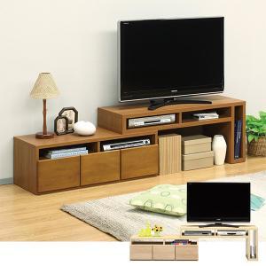 テレビボード テレビ台 リビングボード 伸縮 幅120cm 幅210cm 変形 TV台 完成品|interior-more