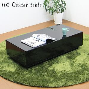ローテーブル センターテーブル ガラステーブル テーブル 机 幅110cm 引き出し付き|interior-more