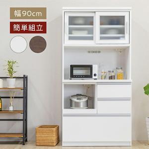 食器棚 レンジ台 レンジボード 引き戸 幅90cm 完成品 家電収納 国産|interior-more