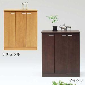 シンプルモダンなロータイプシューズボックスです。玄関がすっきりと見えるデザインカラー。  【サイズ】...