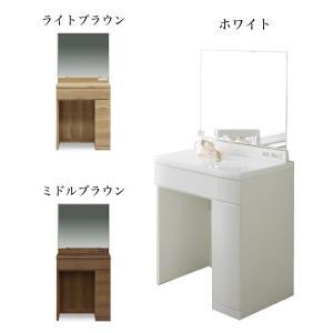 ドレッサー 1面鏡ドレッサー 化粧台 メイク台 収納付き 木製