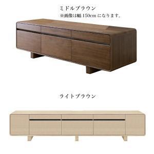 テレビ台 テレビボード TV台 TVボード 幅210cm 完成品 木製 リビング interior-more