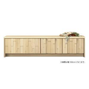 テレビ台 テレビボード TV台 TVボード 幅200cm 完成品 木製 リビング interior-more