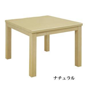 ダイニングコタツセット 2人用 4点セット ハイタイプ 正方形|interior-more