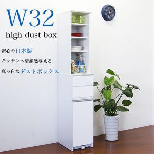 清潔感のあるホワイトのダストボックス付きのキッチン収納棚です。食器や小物の収納ができ、最下段のキャス...