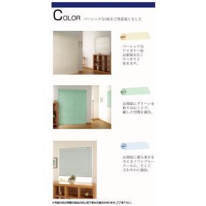 ブラインド アルミブラインド ブラインドカーテン カリーノ25 幅60×高さ98cm |interior-myhouse|03