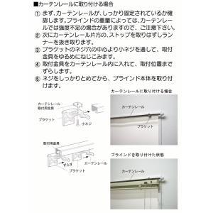 ブラインド アルミブラインド ブラインドカーテン カリーノ25 幅60×高さ98cm |interior-myhouse|05
