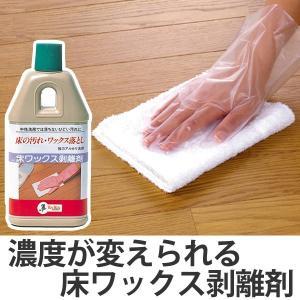床ワックス剥離剤 400HB ( 清掃 掃除 床 フローリング プロ )|interior-palette