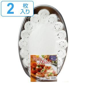 パーティープレート Lサイズ 2枚入 プレート 大皿 ( プレート オードブル 皿 アルミ 使い捨て...