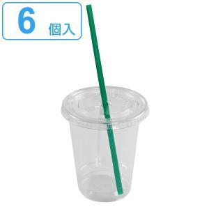 ストロー付の飲料用プラスチックコップです。フタ付なので中身がこぼれにくくゴミやほこりが入りにくいです...
