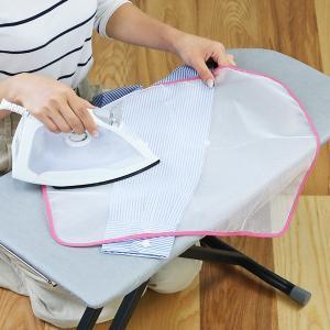 【週末限定クーポン】当て布 あて布 プレスネット メッシュ ( アイロンがけ アイロン掛け テカリ防止 )|interior-palette