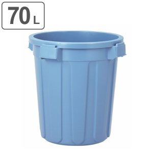 ゴミ箱 70L 本体 ニューセレクトペール 丸型 大容量 ごみ箱 ( ダストボックス 屋外 大型 ペール 70 リットル )|interior-palette