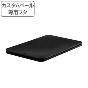 カスタムペール 専用 プッシュフタ 日本製 ( 分別 ごみ箱 ダストボックス 縦型 スタッキング )|interior-palette