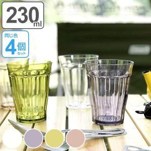 キラキラと輝くガラスのように透き通ったグラスです。容量約230mlです。同色4個セットです。樹脂製な...