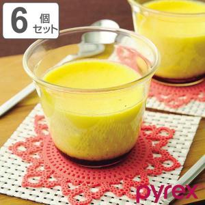 プリンカップ 耐熱ガラス 80ml パイレックス Pyrex 食器 同色6個セット ( プリン カッ...