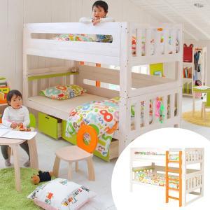 キッズ2段ベッド E-Ko ( 子供用 2段ベッド キッズ )|interior-palette