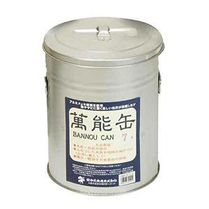 火消し缶や保存缶として幅広く使える万能缶です。丈夫で錆びにくいアルミメッキ鋼板製です。火のついた木炭...