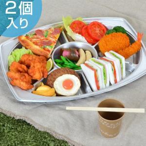 オードブル皿 仕切り 2枚入 日本製 ( オードブル皿 パーティー皿 使い捨て容器 )