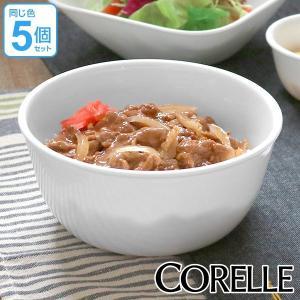 ボウル 16cm コレール CORELLE 白 食器 皿 ウインターフロスト 同色5個セット ( 食洗機対応 ホワイト 電子レンジ対応 お皿 オーブン対応 白い )|interior-palette