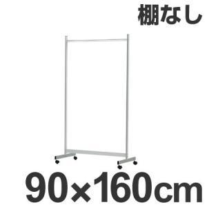 ●シンプルなコートハンガーです。 ●キャスター付きだから、移動が簡単です。【商品詳細】 サイズ/本体...