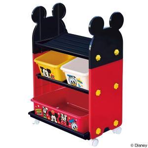 おもちゃ 収納ラック 3段 ミッキーマウス トイステーション ( 収納 棚 収納ボックス おもちゃ箱...