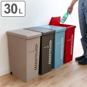 ゴミ箱 30L ふた付き スライドペール 30リットル リーフ ( ごみ箱 20l ダストボックス キッチン フタ付き )|interior-palette