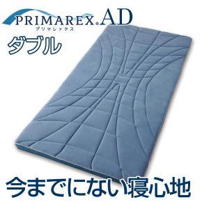敷きパッド プリマレックスAD サポートクッション ダブル ( 寝具 敷布団 )|interior-palette